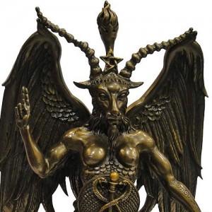 Nemesis Now Baphomet Bronzed Large 38cmFigurine